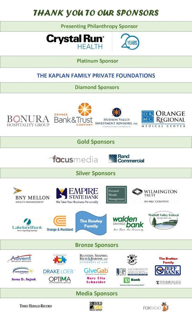 sponsor-logos-1-sheet-10-17-16_page_1